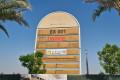 Untitled Plot 6311136, construction site signboard, Dubai