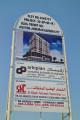 Untitled Plot 3342737, construction site signboard, Dubai