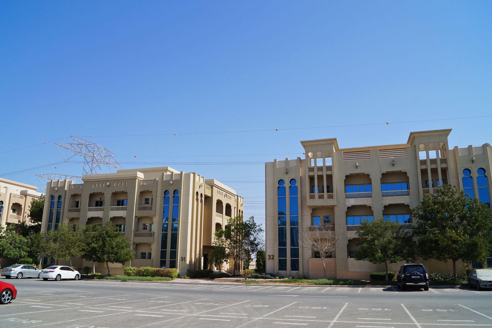 Dubai Investments Park, Ewan Residences, Dubai