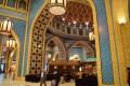 Ibn Battuta Mall Starbucks, Dubai
