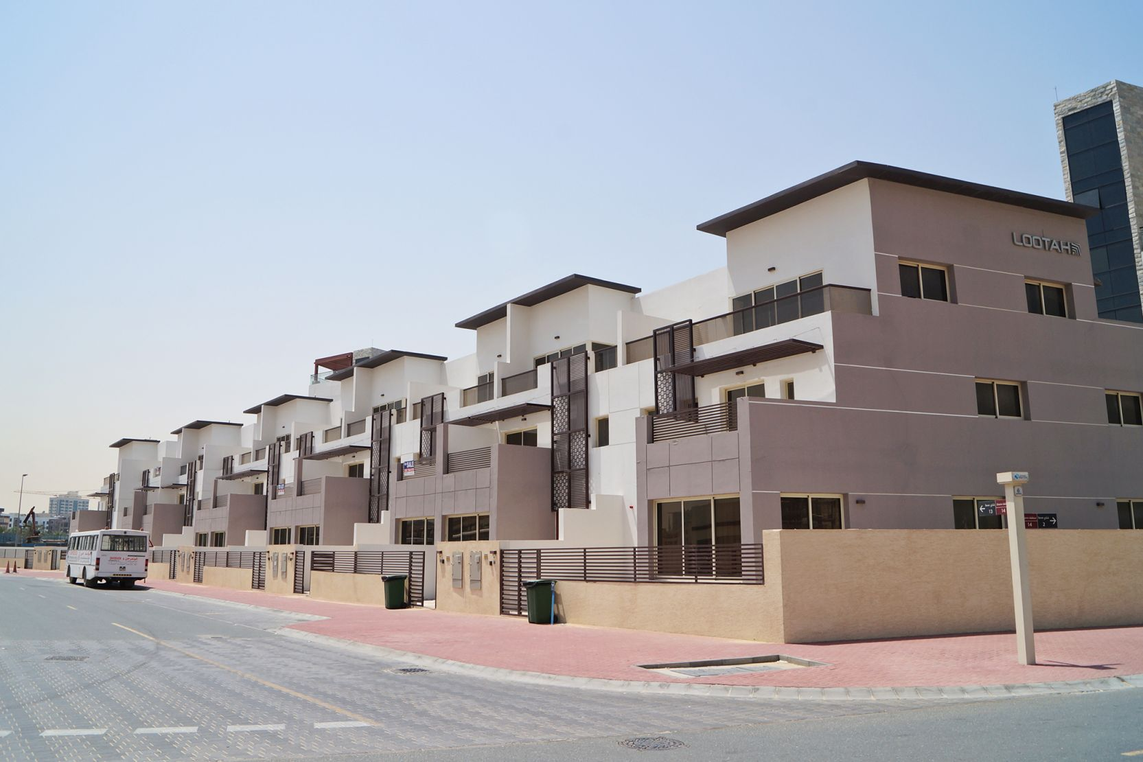 Jumeirah Village Circle, Dubai