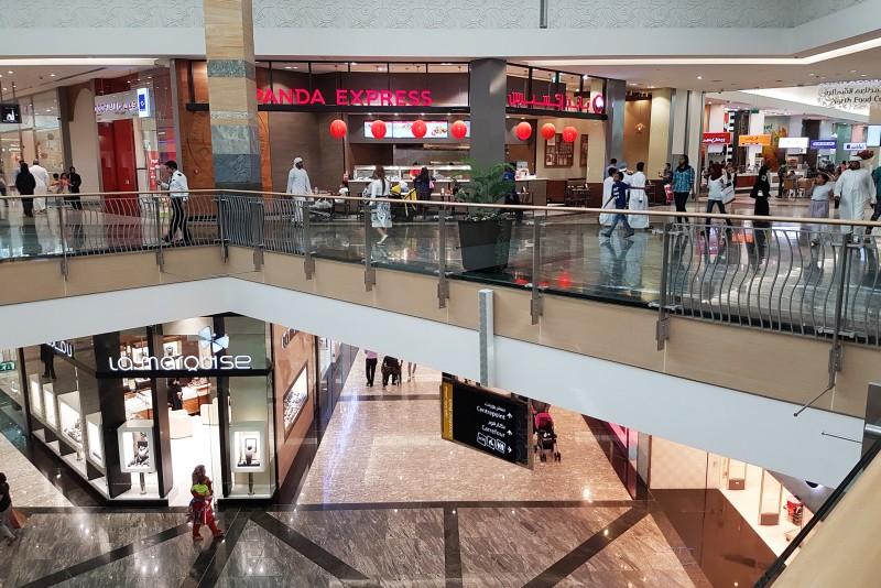 Jersey Properties Llc Dubai