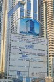 Abu Dhabi Media Company Building, construction site signboard, Dubai