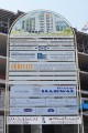 Amjad Mohamed Salman Aldwaik Building Silicon Oasis, Dubai, construction site signboard
