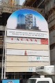 Avanti Tower, Dubai, construction site signboard
