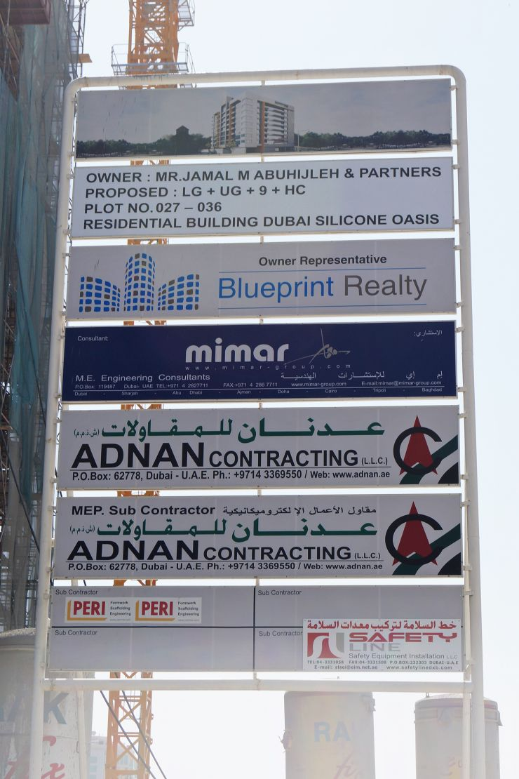 Blueprint realty building guide propsearch dubai blueprint realty building dubai construction site signboard malvernweather Image collections