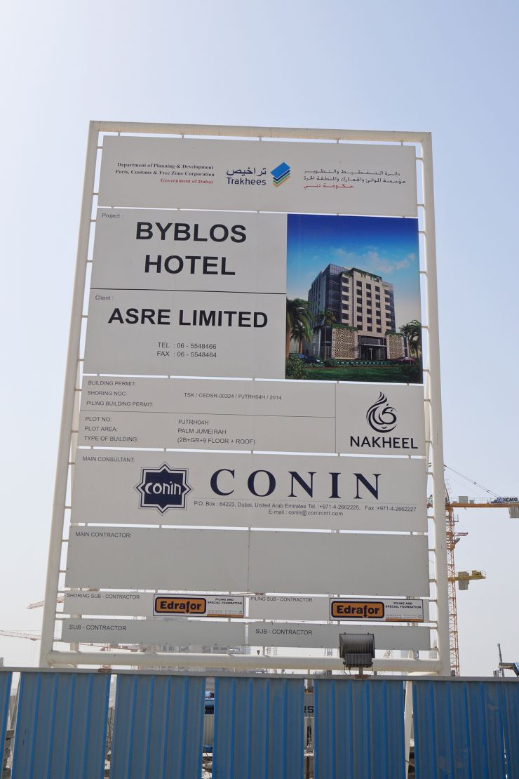 Byblos hotel the palm guide propsearch dubai for Site location hotel