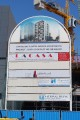Capital Bay C, Dubai, construction site signboard