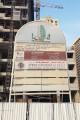 Dubai Creative Cluster Authority Tower 2, construction site signboard, Dubai