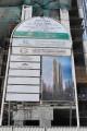 Duja Tower, Dubai
