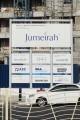 Jumeirah Al Naseem, Dubai, construction site signboard