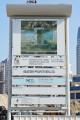 Kempinski Businiess Bay, construction site signboard, Dubai