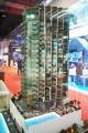 Kempinski Businiess Bay, developer's model, Dubai