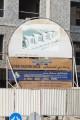 La Vista Residence 5, construction site signboard, Dubai