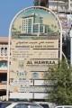 Mohammad Ali Habib Sajwani Building, Dubai, construction site signboard