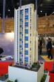Park Inn Dubai, Dubai, developer's 3D model