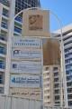 Royale Residence 2, construction signboard, Dubai