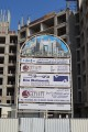Serenity Heights, Dubai, construction site signboard