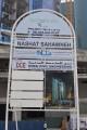 Radisson Blu Hotel Dubai Waterfront, construction site signboard, Dubai