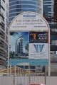 Untitled 4 Star Hotel Plot C003001, August 2014, Dubai