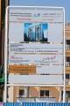 Untitled Plot JVC10BMRH009, Dubai, construction site signboard