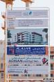Untitled Plot JVC10NMRP004, construction site signboard, Dubai
